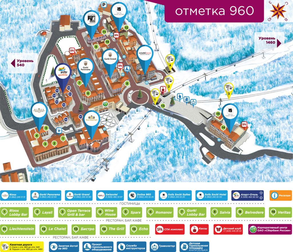 gorki-gorod-960